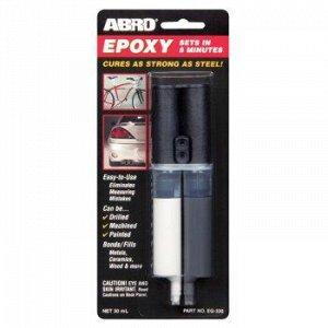 Клей Эпоксидный ABRO Серый, сдвоенный шприц 25мл