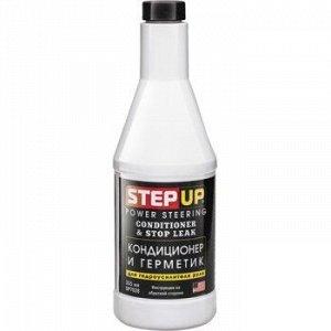 """Герметик гидроус. руля """"Step-Up"""" кондиционер, 325гр (1/24)"""