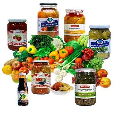 Продукты из Армении: полезно и вкусно! В наличии
