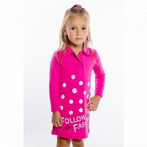 Платье Follow