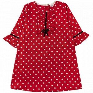 Платье Парижанка