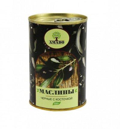 Продукты из Армении:полезно и вкусно!В наличии!  — Оливки и маслины — Плодово-ягодные