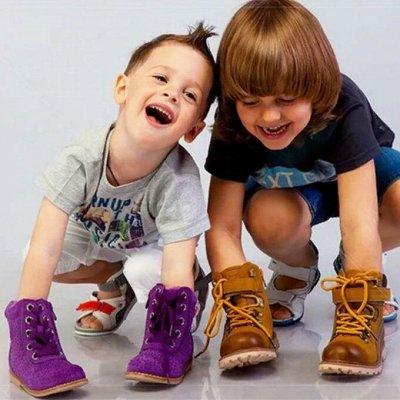 Детская Экономка. Утепляем наших деток. — Обувь Дракоша — Для детей