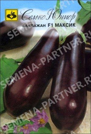 ТМ Семко Баклажан Максик F1/ гибрид