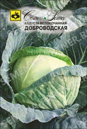 ТМ Семко Капуста белокочанная среднеспелая Доброводская