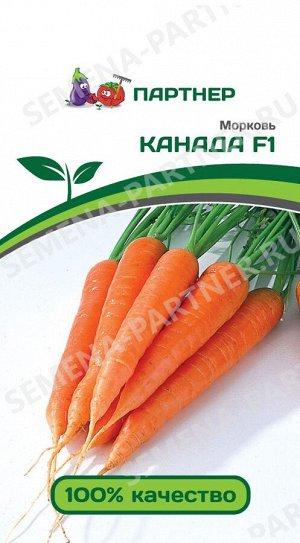 ТМ Партнер Морковь Канада F1