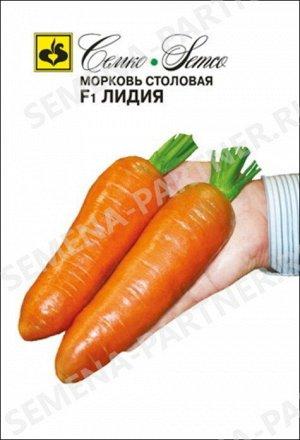 СЕМКО Морковь Лидия F1 (новая)