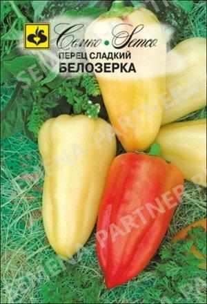 ТМ Семко Перец сладкий Белозёрка / раннеспелые сорта для открытого грунта. В упаковке: 0,3гр
