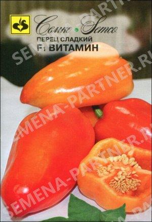 ТМ Семко Перец сладкий Витамин F1 / раннеспелые гибриды для открытого грунта
