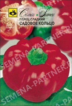 ТМ Семко Перец сладкий Садовое кольцо  / раннеспелые сорта для открытого грунта. В упаковке: 0,2гр