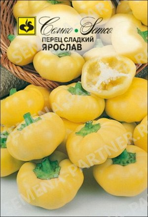 ТМ Семко Перец сладкий Ярослав  / раннеспелые сорта для открытого грунта. В упаковке: 0,2гр