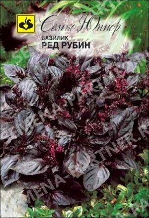 ТМ Семко Базилик фиолетовый Ред Рубин
