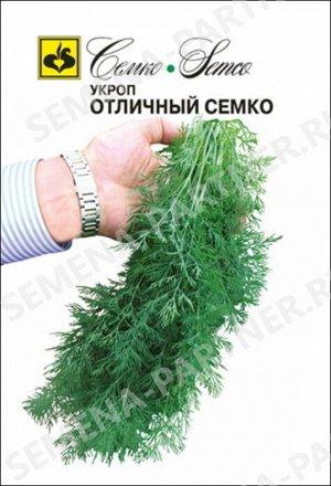 ТМ Семко Укроп Отличный Семко®. В упаковке: 2гр