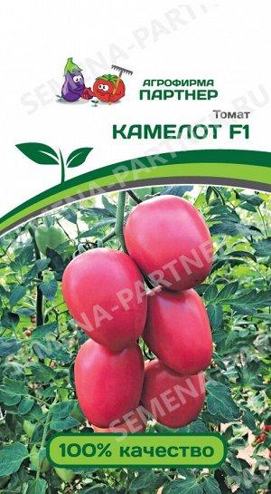 ТМ Партнер Томат Камелот F1 ( 2-ной пак.)/ Гибриды томата с розовыми плодами