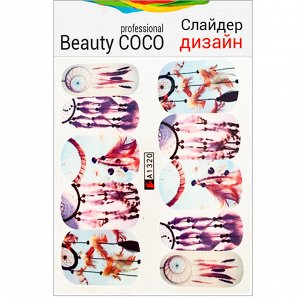 Beauty COCO, Слайдер-дизайн A-1320