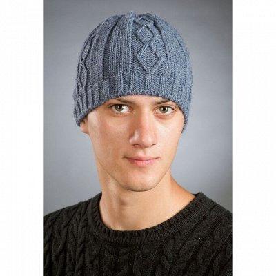 РАСПРОДАЖа шапок FIKO от 62 руб  — Мужские шапки — Шапки