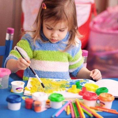 ✌ ОптоFFкa*Всё в наличии* Всё для кухни и дома и отдыха*✌ — Всё для детского творчества — Для творчества