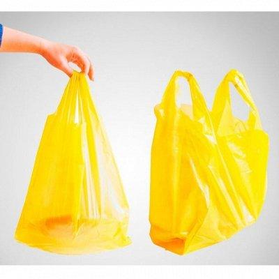 Всё для компактного хранения и порядка в доме! — Пакеты — Мешки и пакеты