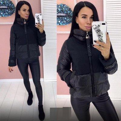 Крутая Распродажа Осень-Зима! Одежда и обувь!  — Куртки новинки 2020. — Демисезонные куртки