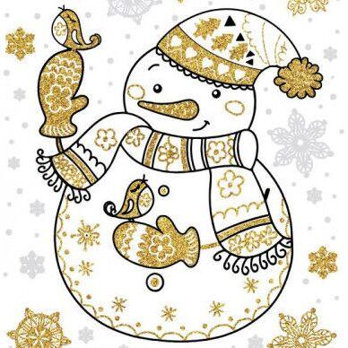 Привет из Великого Устюга или Письмо от Деда мороза! — Подарки Деда Мороза — Все для Нового года