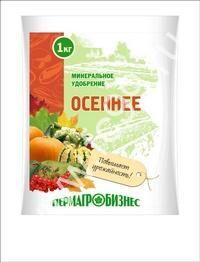 Минераньное удобрение Осеннее 1 кг 1/20