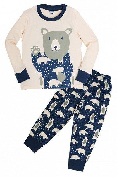 Яркий Трикотаж для всей семьи 57!  — Мальчикам. Домашняя одежда. Пижамы — Одежда для дома