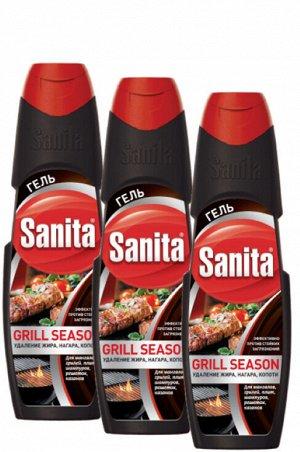 SANITA Гель быстрого действия Grill Season удаление жира,нагара,копоти