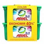 ARIEL Авт Гель СМС жидк. в растворимых капсулах Liquid Capsules Color 2Х(30X27г)