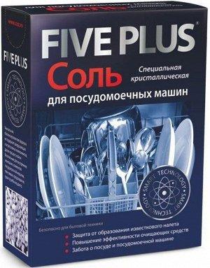 FIVE PLUS Соль для посудомоечных машин