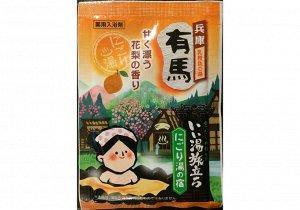 """""""Hakugen Earth"""" """"Банное путешествие"""" Увлажняющая соль для ванны с восстанавливающим эффектом с экстрактами мандарина и коикса с ароматом айвы, пакетик 25 гр."""