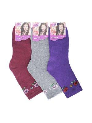 Носки женские с махрой внутри, 12 пар