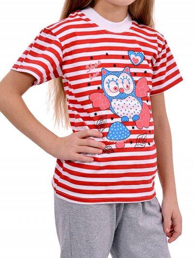 Океан текстиля - носки, трусы упаковками. Одежда для дома. — Детский трикотаж. Для девочек футболки — Футболки