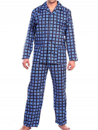 Океан текстиля - носки, трусы упаковками. Одежда для дома. — Мужской трикотаж. Пижамы — Пижамы