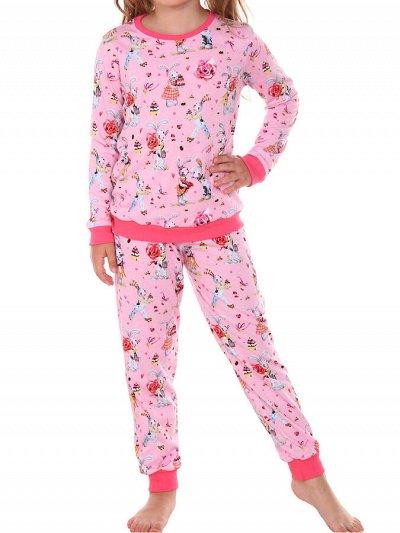 Океан текстиля - носки, трусы упаковками. Одежда для дома. — Детский трикотаж. Для девочек пижамы — Одежда для дома