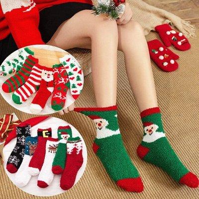 🎄Предзаказ! Новогодние Чудеса Уже Близко! 🎄 — Новогодние носочки. Отличные идеи для подарков! — Носки