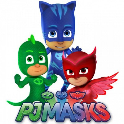 Самые популярные мультяшные игрушки🚀Быстрая доставка! — Герои в масках (PJMasks) — Игровые наборы