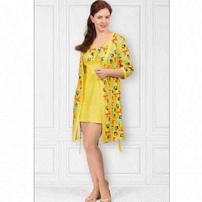 ღ АРТ ღ одежда для дома и отдыха — Пеньюары — Сорочки и пижамы