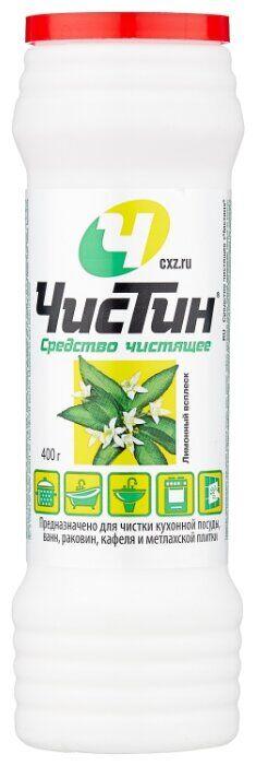 Чист.порошок ЧИСТИН 400г Лимонный всплеск