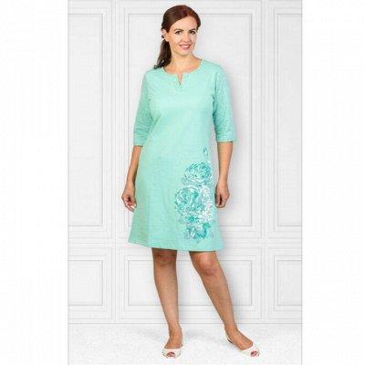 ღ АРТ ღ одежда для дома и отдыха — Сорочки с рукавом — Сорочки и пижамы