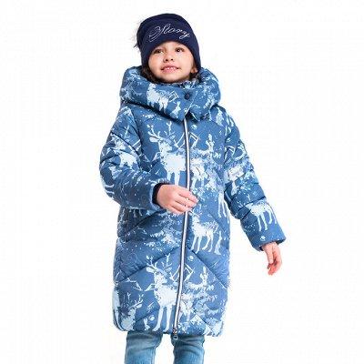 Грунт классман, школьная одежда, инструмент Торнадика — Верхняя одежда и шапки для детей — Верхняя одежда