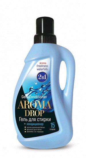 NEW СМС жидкое AROMA DROP 1л 2 в1 Свежесть водопада