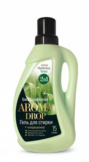 NEW СМС жидкое AROMA DROP 1л 2 в1 Таинственный лес