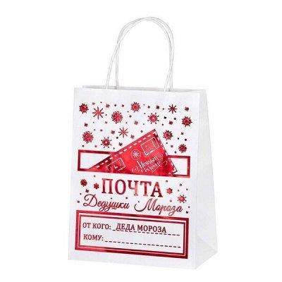 Новогодний F-present  - сувениры, презенты, предзаказания — Подарочные пакеты — Сувениры