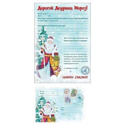 Новогодний F-present  - сувениры, презенты, предзаказания — Творчество — Сувениры
