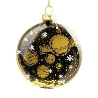 Новогодний F-present  - сувениры, презенты, предзаказания — Коллекция 2021 — Сувениры