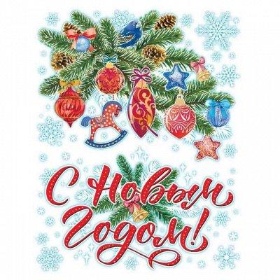 Новогодний F-present - сувениры, презенты, финальная