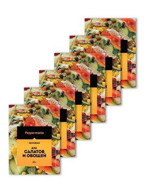 Peppermania Приправа для салатов и овощей