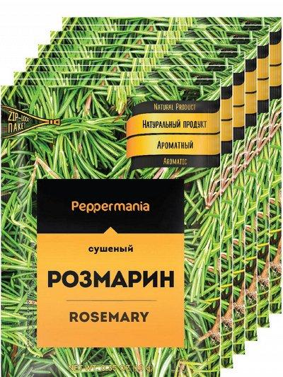 EcoFood. Полезная еда — Peppermania! — Специи и приправы