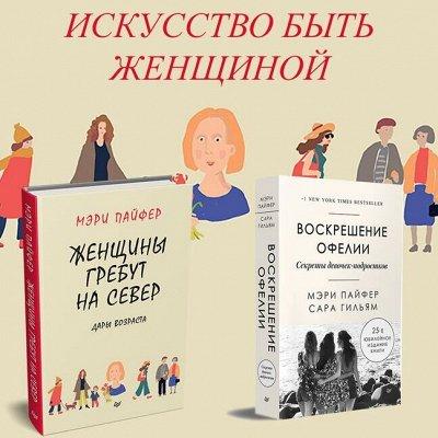 Читайте! Развивайтесь. Живите радостно. Детям и взрослым. — Психология для всех — Нехудожественная литература