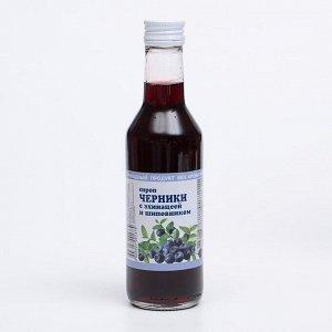 Сироп черники с эхинацеей и шиповником, источник витамина С, 250 мл